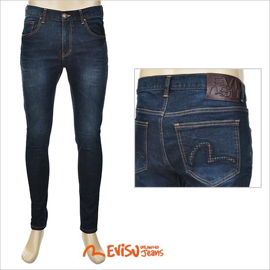 [EVISU] EM8JP201_GN洗砂刷紧身裤短裤2  -  MEN
